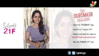 getlinkyoutube.com-Tollywood Actresses Dub Smash Contest for Kumari 21 F Movie
