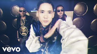 Far East Movement - Dirty Bass (feat. Tyga)