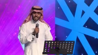 getlinkyoutube.com-عبدالرحمن الخضيري | ترانيم الحياة | أمسيات أمانة الرياض الإنشادية HD