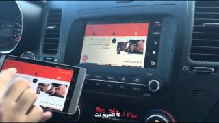 "getlinkyoutube.com-تعرف على تطبيق ""Car Link"" لتشغيل الخرائط والفيديوهات على شاشة سيارتك"
