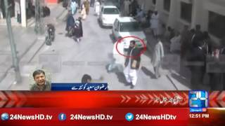 getlinkyoutube.com-24 Breaking: CCTV footage of suicide bomber who attack in Quetta have been obtained by 24 News