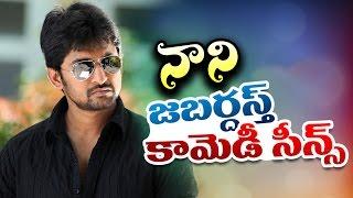 getlinkyoutube.com-Nani Jabardasth Telugu Comedy Back 2 Back Comedy Scenes || Latest Telugu Comedy 2016