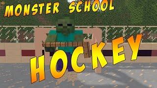 getlinkyoutube.com-Monster School - Hockey [Minecraft Animation]