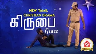 New Tamil Christian Drama | Grace | Prince of Peace | Christian Drama width=