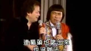 getlinkyoutube.com-牽亡歌