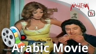getlinkyoutube.com-الفيلم العربي I غراميات خاصة - ناهد شريف و عمر خورشيد