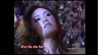 getlinkyoutube.com-The most popular scene in lakorn Suay Rerd Cherd Sode - Part 1