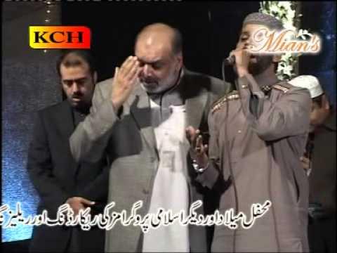 ma to panjtan ka ghulam hoon by abid rauf qadri mehfil defence miyan amir as