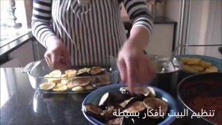 getlinkyoutube.com-💟ماذا حضرت لوجبة الغذاء  🍅🍆🍗🍖      What I Prepa