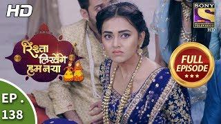 Rishta Likhenge Hum Naya - Ep 138 - Full Episode - 17th May, 2018
