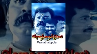 getlinkyoutube.com-Vanathai Pola