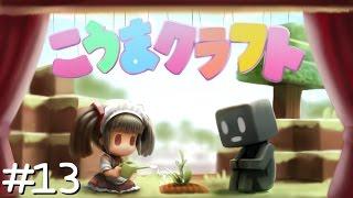 getlinkyoutube.com-ゆっくり工魔クラフトS4 Part13【minecraft1.8.9】0115【ゆっくり実況】