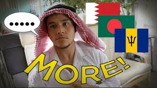 getlinkyoutube.com-Geography More! BAHRAIN, BANGLADESH & BARBADOS
