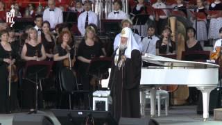 Патриарх Кирилл посетил концерт, посвященный Дню славянской письменности и культуры