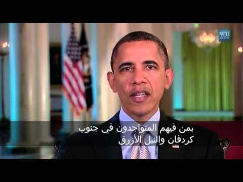 President Obama's Message to the People of Sudan and South Sudan -GUyxcov7naE