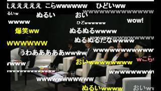 getlinkyoutube.com-bandicam 2013 01 21 22 30 55 752