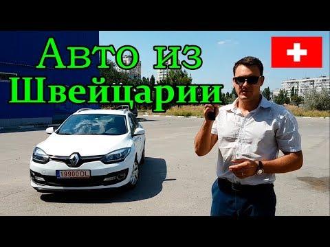 Пригнал Renault Megane 2014 г. (универсал) + ОБЗОР
