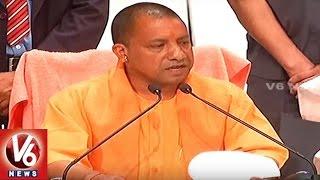 ISIS Letter In Varanasi Challenges Uttar Pradesh CM Yogi Adityanath   V6 News