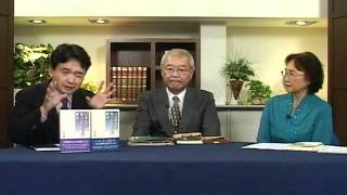 getlinkyoutube.com-日本人が知ってはならない歴史