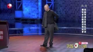 getlinkyoutube.com-創新的拉丁舞現代舞要怎樣跳法?