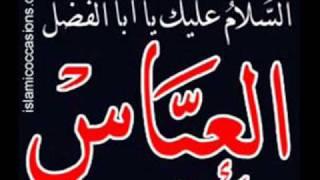 getlinkyoutube.com-Abbas ko Hathon ka.wmv