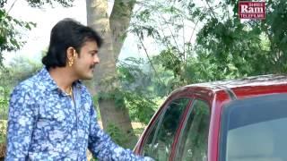getlinkyoutube.com-Maru Bagadi Gayu Chhe Seting