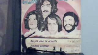 getlinkyoutube.com-NASS EL GHIWANE : dayïne 1977/ ناس الغيوان : ضايعين