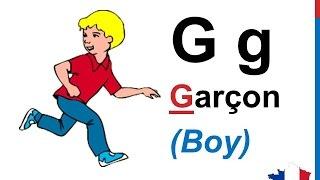 French Lesson 1 - Learn FRENCH ALPHABET for kids Pronunciation - Alphabet français Alfabeto frances