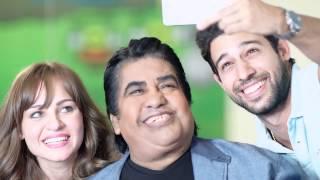 getlinkyoutube.com-اعلان ام حسن ... احمد عدوية