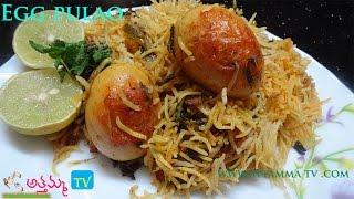 getlinkyoutube.com-Egg Pulao ( గుడ్డు పులావు ) Recipe by :: Attamma TV ::