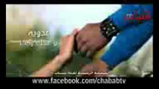 getlinkyoutube.com-عماد الريحاني مع عدويه البياتي احلفك بل عزيزه امك