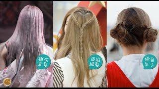 getlinkyoutube.com-韓國女生的髮型指標!Sana教你這一季怎麼變色變造型!