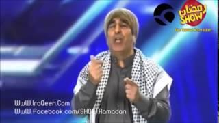 getlinkyoutube.com-Iraqi X Factor
