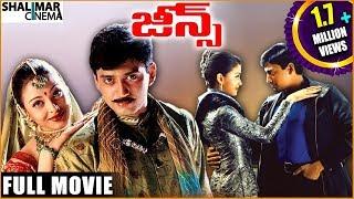 getlinkyoutube.com-Jeans Telugu Full Length Movie    జీన్స్  సినిమా    Prashanth, Aishwarya Rai