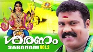 getlinkyoutube.com-Hindu Devotional Songs Malayalam | Saranam | Non Stop New Ayyappa Devotional Songs | Ayyappa Bhajans