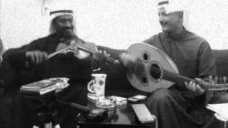 خالد العجيري - يامن فتنت به