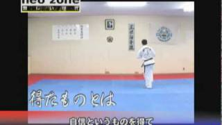 getlinkyoutube.com-テコンド師範・黄秀一-KARMSTV