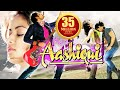 Aashiqui 3 2015 Full Movie | Sneha Ullal | Hindi Movies 2015 Full Movie