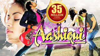 getlinkyoutube.com-Meri Aashiqui (2015) Full Movie | Sneha Ullal | Hindi Movies 2015 Full Movie