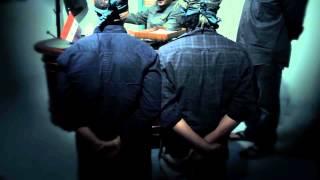 حرية و بس - تفجير خلية الأزمة