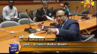 Former MP Sarath Weerasekara and Diaspora exchanged heated words