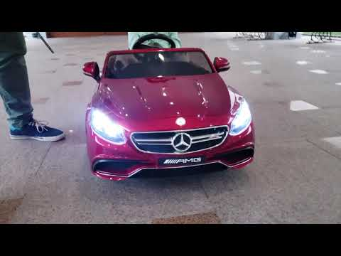 Mercedes-Benz S63 (S coupe)