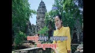 getlinkyoutube.com-RHM,Sun Srey Pich,A nuk savery Kam peang pouy ,Battambang .The souvenir of Kam peang Pouy