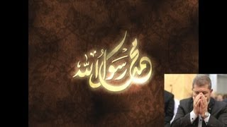 "getlinkyoutube.com-يقين|شاهد رؤيا ""لقاء محمد مرسى مع النبى"""