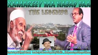 getlinkyoutube.com-SAYID KHALIIFA HEES CUSUB XAMAREEY MA NABAD BAA EREYADA HADRAAWI