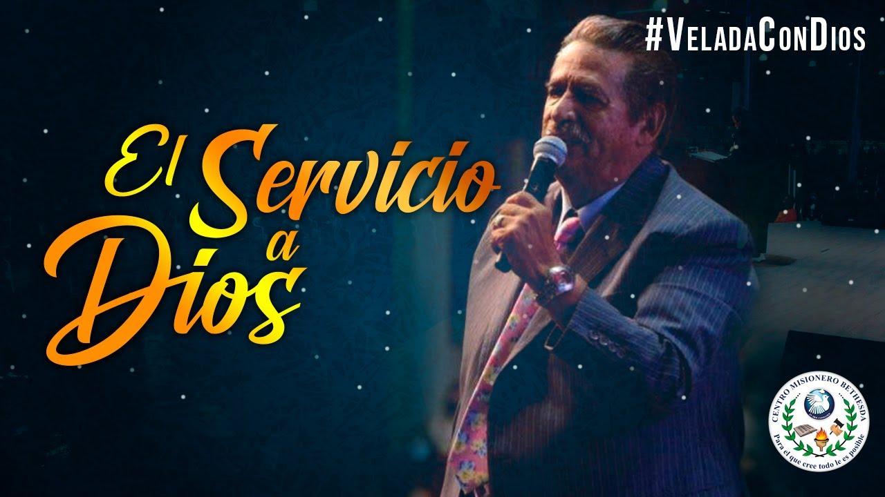 El servicio a Dios