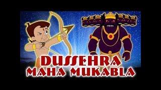 getlinkyoutube.com-Chhota Bheem - Dusshera Maha Mukabla in Dholakpur