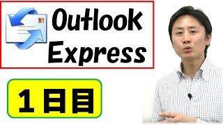 getlinkyoutube.com-OutlookExpressの使い方講座 1/2【音速パソコン教室】