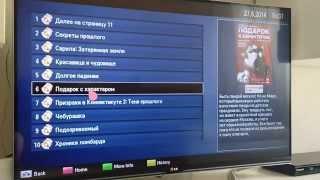 getlinkyoutube.com-LG Smart TV WebOS Русское IPTV