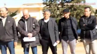 getlinkyoutube.com-الوقفة الاجتجاجية لأساتذة جامعة محمد الأول بوجدة ـ  الاضراب العام 24 فبراير